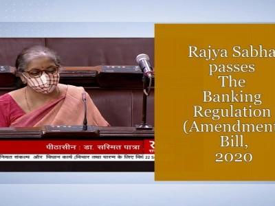 بینکنگ ریگولیشن بل پر پارلیمنٹ کی مہر