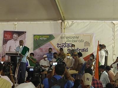کانگریس اور جے ڈی ایس لینڈریفارم ترمیمی ایکٹ کی سخت مخالف، کسانوں کے حقوق اورزمین کی حفاظت کیلئے جدوجہدکریں گے:سدارامیا