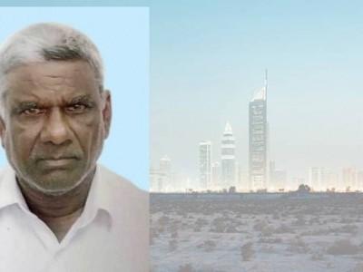 سعودی عرب میں تلنگانہ کے نومسلم شہری کا انتقال، میت واپس لانے کے لئے کلکٹر سے گہار