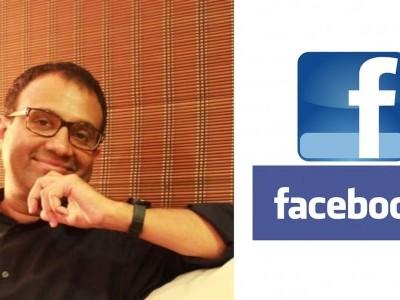 دہلی فساد: دہلی اسمبلی کے خلاف 'فیس بک عہدیدار' پہنچے سپریم کورٹ، نوٹس منسوخ کرنے کا مطالبہ