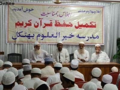 بھٹکل: نوائطی ترجمہ قرآن کو آوڈیو کی شکل میں نشرکرنے والے عثمان غنی سمیت دو حفاظ کی بھی تہنیت