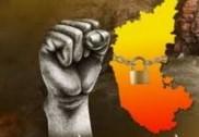 کل 28 ستمبر کو کرناٹک بند؛ کسان تنظیموں نے لگائی آواز، زراعتی بل کو قرار دیا کسان، مزدور اور غریب مخالف