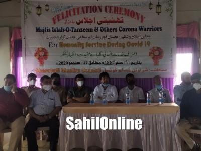 Sharavati Muslim Council feliciates COVID wariors of Majlise Islah Wa Tanzeem in Honnavar