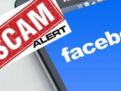 کاروار:پی ایس آئی کے نام سے فیس بک پر نقلی اکاؤنٹ۔ آن لائن دھوکہ دہی کا نیا طریقہ ۔ تیزی سے چل رہا ہے فراڈ کا کاروبار