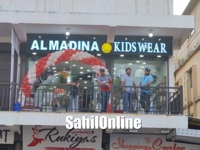 'Al Madeena Kids Wear' garments showroom inaugurated in Bhatkal