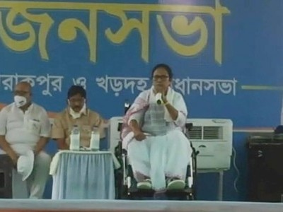 WB polls: Mamata Banerjee not to campaign in Kolkata anymore, confirms TMC