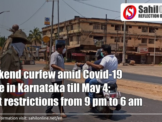 Karnataka imposes night curfew from April 21 to May 4 to contain spread of COVID-19