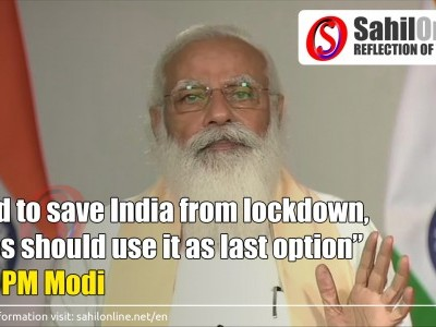 As more states opt for lockdown-like restrictions, PM says lockdown should be the 'last resort'