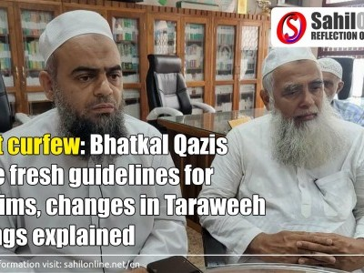 Night curfew: Bhatkal Qazis issue fresh guidelines for Muslims