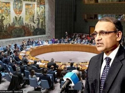 India assumes UNSC presidency; focus on maritime security, peacekeeping, counterterrorism