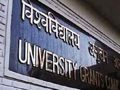 یوپی کے 8 تعلیمی اداروں سمیت ملک کی 24 یونیورسٹیوں کو وزیر تعلیم نے قرار دیا  فرضی !