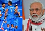 Wins & losses are part of life: PM on Indian hockey team's semifinal defeat in Olympics