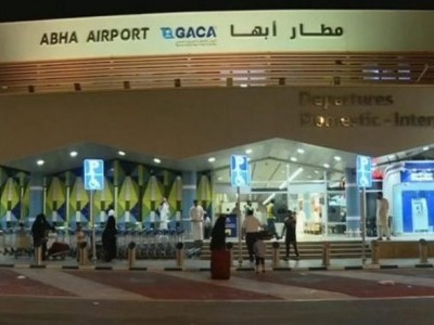 8 injured in drone strike on Saudi Arabia's Abha airport