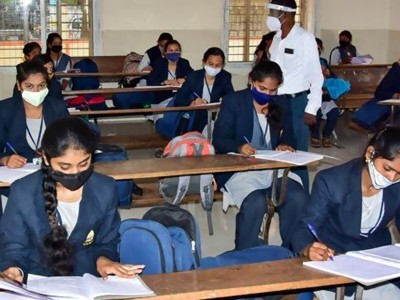 Exams of all degree colleges of Mangalore University cancelled