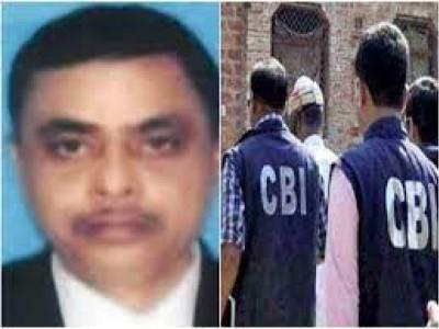 Dhanbad Judge death case: CBI begins investigation