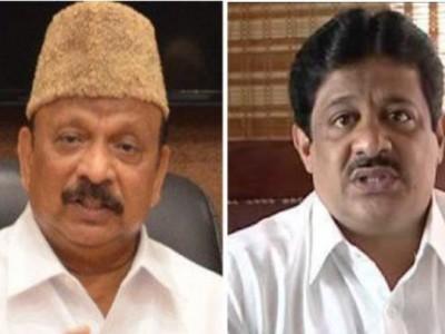 ED raids ex-Karnataka minister Baig, Cong MLA in money laundering case