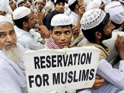 ریزرویشن معاملہ: حکومت کا تعصب ایک طرف لیکن مسلمان اپنے حقوق کی حصولیابی اورسرکاری اسکیمات سے فائدہ اٹھانے میں بھی ناکام۔۔۔۔ روزنامہ سالارکا تجزیہ