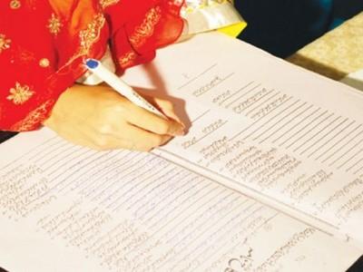 مصر: بیوی کی اجازت کے بغیر دوسری شادی پر قید اور جرمانہ کی سزا، مسودہ قانون کو منظوری