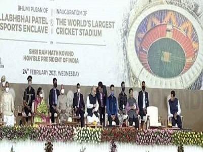 President inaugurates world''s largest cricket arena; renamed from Sardar Patel stadium to Narendra Modi stadium