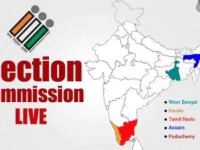 پانچ ریاستوں میں انتخابی ہلچل کے درمیان 'انتخابی مبصر' کے ناموں کا اعلان