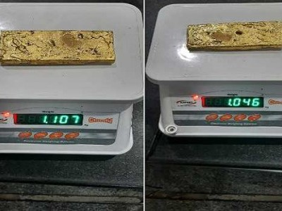 Mangaluru Airport Customs Seizes Gold Worth Rs 1.09 Crore