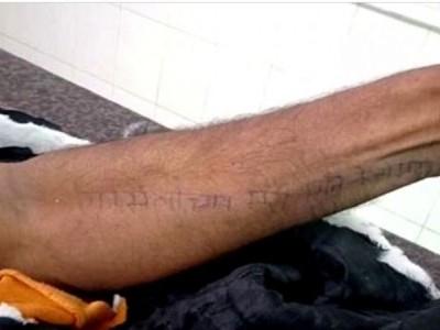 جیل میں قیدی نے کی خودکشی، ہاتھ پرلکھا'موت کے ذمہ دار'ڈپٹی جیلرکا نام