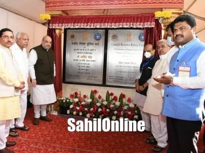 Amit Shah lays foundation stone of Bhadravathi RAF Centre in Shivamogga