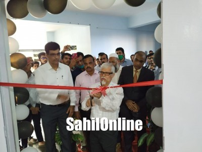 'Innovation and Entrepreneurship Center' inaugurated at AITM in Bhatkal