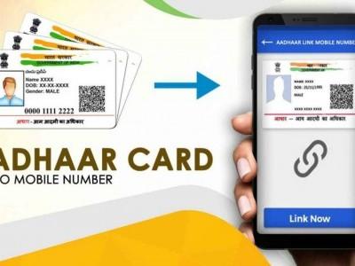 اپنے فون سے کرسکتے ہیں اپنا آدھار کارڈ اپ ڈیٹ