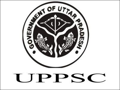 یوپی پی ایس سی تقرری ایگزام: جاری ہوئے سال بھر کے امتحان کے شیڈول