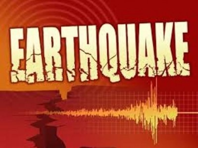 Earthquake of magnitude 4.1 strikes J&K