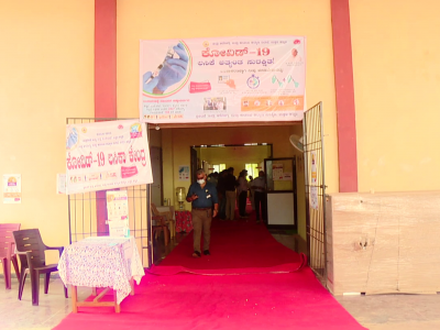 COVID vaccination drive begins in Karwar