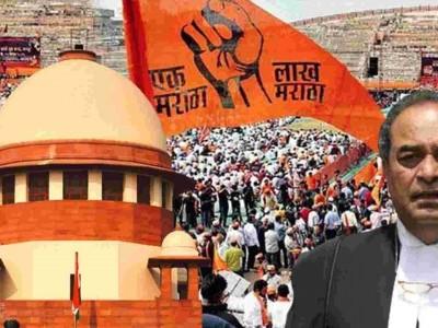 مراٹھا ریزرویشن کے آئینی جواز پرسماعت سے متعلق سپریم کورٹ 5 فروری کو کرے گا فیصلہ