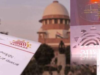 SC rejects pleas seeking review of 2018 Aadhaar verdict