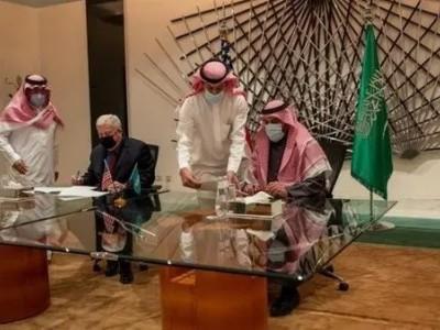 سعودی عرب میں امریکی سفارت خانے کی نئی عمارت کی خریداری کے معاہدے کی منظوری
