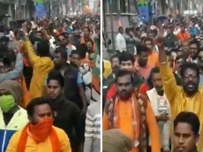 مغربی بنگال: بی جے پی کے روڈ شو میں گونجا 'گولی مارو' کا نعرہ، 3 پارٹی کارکنان گرفتار