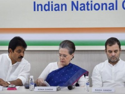 Cong to elect party president by June 2021: CWC