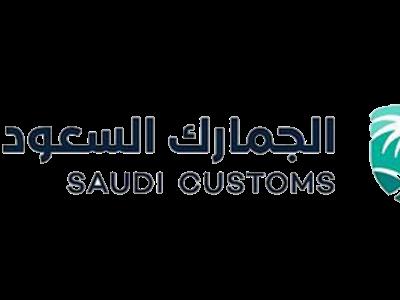 سعودی کسٹمز حکام نے منشیات کی بھاری مقدار کی اسمگلنگ ناکام بنا دی