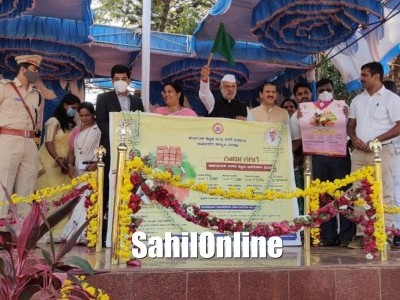 Karwar: 72nd Republic Day celebrated with patriotic fervour