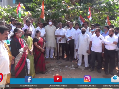 Congress stages protest against farm laws in Mangaluru