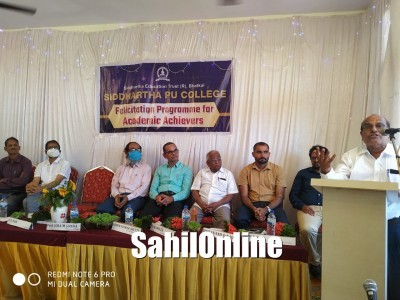 Bhatkal: Siddharth PU College felicitates academic achievers