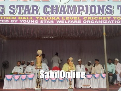 Bhatkal: Youngstar T20 cup cricket tournament begins