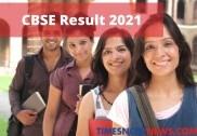 سی بی ایس ای 12 ویں کلاس کے نتائج :ختم ہوا انتظار