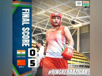 Tokyo Olympics: Boxer Pooja Rani bows out after losing to Li Qian in quarters