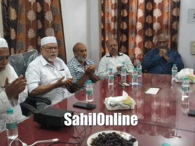 Digital Marketing Courses launched in Bhatkal