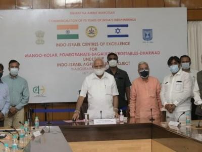 Tomar, Yediyurappa inaugurate 3 Indo-Israel centres of excellence in Karnataka