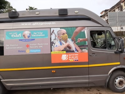 Mangaluru: DC flags off mobile vaccination facility for elderly, disabled