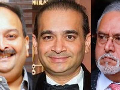 وجے مالیا، نیرو مودی اور میہل چوکسی کے ضبط شدہ 9371 کروڑ روپے سرکاری بینکوں کو منتقل