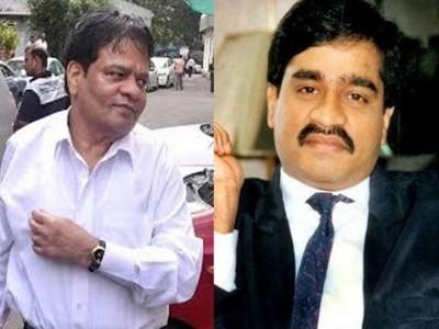 داؤد ابراہیم کے بھائی اقبال کاسکر کو ممبئی این سی بی نے کیا گرفتار