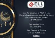 بھٹکل میں کورونا لاک ڈاون کے چلتے عید الفطر؛ مولانا خواجہ مدنی اور مولانا عبدالعلیم ندوی کا عوام کےنام عید کا پیغام؛ انکھوں سے نظر نہ آنے والے ایک  چھوٹے سے جرثومہ  کے آگے دنیا عاجز